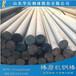 粉碎设备棒磨机磨煤机-棒磨机钢棒-棒磨机磨棒-华民钢棒合金钢棒175-6063-5998