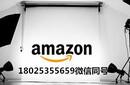 亚马逊注册开店福田亚马逊零基础培训班图片