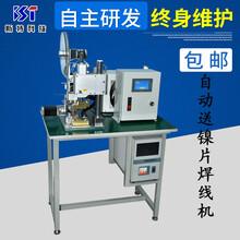 斯特科技厂家直供点焊机端子线1007线脚踏式自动送料焊线机图片