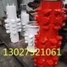 大柳煤矿65SSZ010101链轮组件丨65SSZ010101链轮轴组丨双志煤机丨价美丽