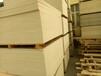 供应承德硅酸钙板
