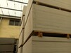 供应辽阳硅酸钙板