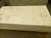 供应哈尔滨硅酸钙板
