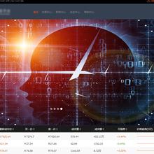 深圳直销软件开发公司数字货币交易系统开发