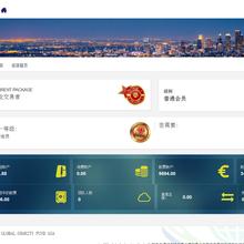 云界网络深圳直销软件开发,数字货币交易系统开发