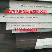 舞钢SA387Gr11CL2钢板,SA387Gr11CL2价格,SA387Gr11CL2正火