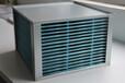 余热回收换热器
