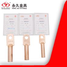 铜接线端子DT-630平方紫铜线鼻子永久金具批发