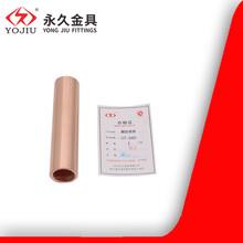 GT-25mm2平方紫铜接线端子铜管鼻子通孔铜连接管电线接线管