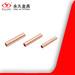 185平方通孔型铜连接管铜接线管电线铜接管铜直接GT-185国标