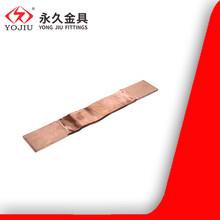 铜母线伸缩节铜连接铜母排软连接MST-880紫铜母排伸缩节可镀锡图片