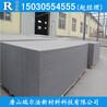 供应天津纤维水泥压力板