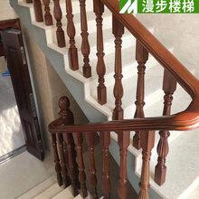 徐州实木楼梯厂家漫步实木楼梯扶手批发图片