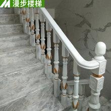 徐州漫步楼梯厂实木楼梯定制实木楼梯扶手批发图片