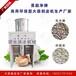 广西省商用环保型大蒜脱皮机生产厂家