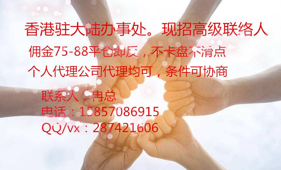 百丽贵金属广东个人代理招商总代理