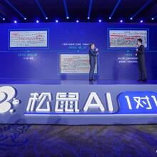 智能學習引擎報名線上真人名師教學(中國首家智能教育)圖片