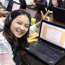 衢州單詞速記招商有電腦就可以學習(精準定位)圖片