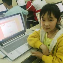 衢州單詞速記課時代理(總部直招)圖片