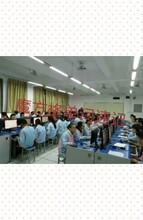 衢州單詞課程代理超低價格(獨立后臺)圖片