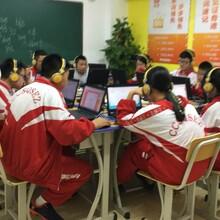 衢州單詞課程招商有電腦就可以學習(高效學習)圖片