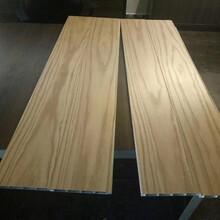 热议全铝地板会取代实木地板吗?图片