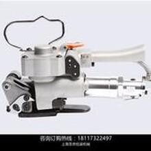 维修北京气动打包机、包装机械就选旭田为您提供专业维修服务