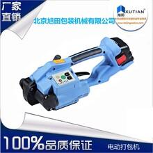北京电动打包机厂家直销价格优惠