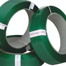 北京旭田塑钢带_PET塑钢带_塑钢带厂家_打包带厂