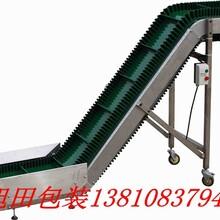 北京输送机、北京输送机厂家--旭田公司为您提供专业的技术支持