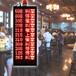 led显示屏电子广告牌时间电子安全看板倒计时节拍电子看板