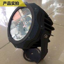 新款热销LED防水投光灯台湾晶元芯片优质加厚铝罩图片