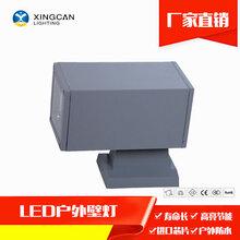LED户外工程壁灯LED户外防水方形壁灯外墙庭院过道灯图片