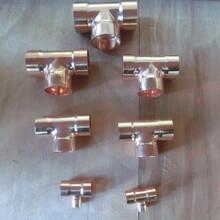 供應各種規格青島宏泰TP2雙接頭銅管件-廠家直銷,質優價廉,可批發零售圖片