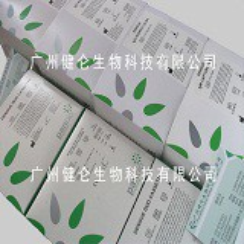 Panbio登革热抗体检测试剂盒