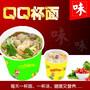 特色小吃加盟店双响QQ杯面一本万利图片