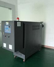 高温模温机_导热油加热器_模温机厂家_油式模温机