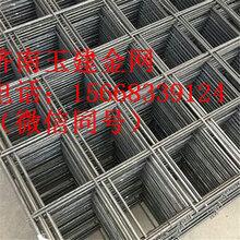 建筑地暖網片建筑網片建筑電焊網片哪里有生產廠家電話多少地址在哪了