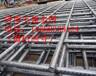 建筑网片养殖网围护网货架网脚踏网舒乐板网地暖网隔热网隔音网护栏网荷兰网