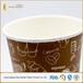 一次性紙杯定做可印刷LOGO加厚商務杯子廣告紙杯定制廠家