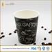 金原纸品厂家定制批发定做一次性广告纸杯印刷logo