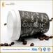 廠家批發金原紙品咖啡紙杯定做一次性紙杯加厚奶茶熱飲紙杯咖啡紙杯訂制