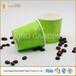 厂家批发一次性纸杯加厚奶茶杯咖啡杯饮料杯子定做logo