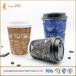 一次性咖啡纸杯双层加厚防烫竖瓦楞外带打包纸杯