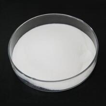 食品级盐酸吡哆醇、维生素B6;呲哆醇盐酸盐、维生素B6盐酸盐、盐酸呲哆醇