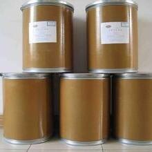核桃仁乙醇提取物价格核桃仁乙醇提取物批发