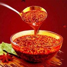 食品级增味剂香辣油生产厂家现货秒发图片