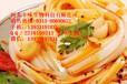 食品級魔芋精粉魔芋精粉生產廠家