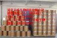 硫代二丙酸二月桂酯抗氧化劑DLTP食品級抗氧化劑