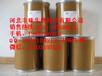 核桃仁乙醇提取物胡桃仁乙醇提取物抗氧化劑